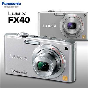 Panasonic デジタルカメラ Lumix FX40 - 拡大画像