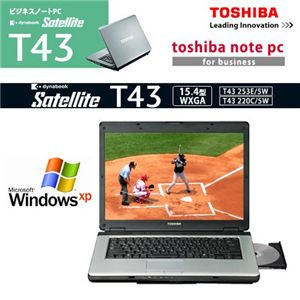 東芝 15.4型ワイド液晶ノートPC PST4322CW9R1U - 拡大画像