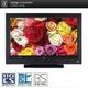 バイデザイン 32型フルハイビジョン液晶テレビ ALF-3207DB BS・110度CS・地デジ搭載 - 縮小画像1