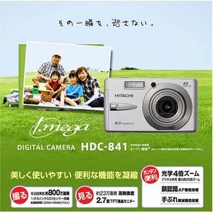 日立 デジタルカメラ HDC-841 - 拡大画像