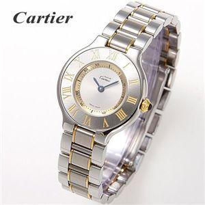 Cartier(カルティエ)マスト21 ゴールドコンビ レディース  - 拡大画像