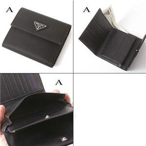 PRADA(プラダ) 財布 M170 - 拡大画像