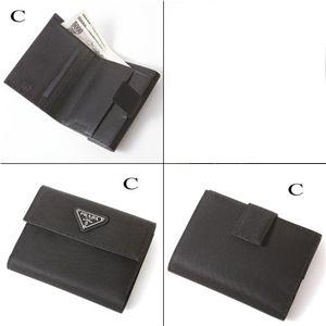 PRADA(プラダ) 財布 1M0523 - 拡大画像