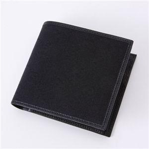 GUCCI(グッチ) シンプル二つ折り財布 04862R FVE1R 1000 オリジナルGG Nero - 拡大画像