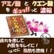 もろみ香酢 60粒入(6箱セット) - 縮小画像1