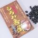 もろみ香酢 60粒入(6箱セット) - 縮小画像6