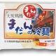 【2月24日で販売終了】まだん黒毛和牛たれ漬けカルビ1.5kg 冷麺セット6人前セット - 縮小画像4