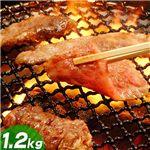 【2月24日で販売終了】ワンスのたれ漬けハラミ焼肉 1.2kg