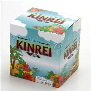 入浴剤 KINREI(キンレイ) - 拡大画像