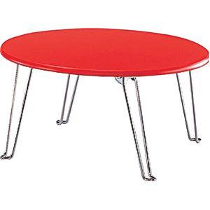 折脚丸テーブル(鏡面仕上)6001RP - 拡大画像