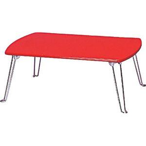 折脚テーブル(鏡面) 755RP - 拡大画像