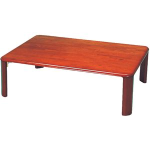 折脚ローテーブル(ブラウン) 1050-BR - 拡大画像