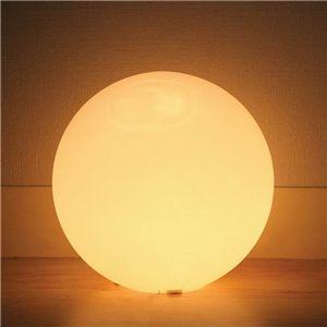 ボール型ランプ 20 - 拡大画像
