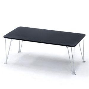 BLASA フォールディングテーブル BK - 拡大画像