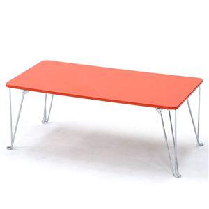 BLASA フォールディングテーブル OR - 拡大画像