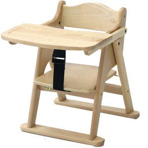 木製ベビーローチェアー(トレイ付) XL-SW009 NA - 拡大画像