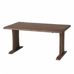 ダイニングテーブル 【栞 (SHIORI)】 木製 長方形(幅140cm×奥行80cm) DBR ダークブラウン
