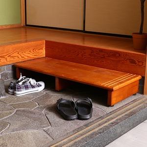 ステップ/玄関台 【幅90cm】 木製(天然木) 90-35135 - 拡大画像