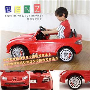 乗用ラジコンカー 【BENZ DMD-722S レッド(赤)】音/ライト付き MP3プレーヤー接続可 [乗用玩具/おもちゃ] - 拡大画像
