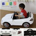 乗用ラジコンカー 【BENZ DMD-722S ホワイト(白)】音/ライト付き MP3プレーヤー接続可 [乗用玩具/おもちゃ]