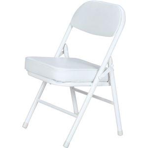背もたれ付き ミニチェア/折りたたみ椅子 【ホワイト×ホワイト】 スチール 合成皮革 コンパクト 【6個セット】 - 拡大画像