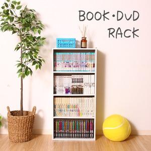 ブルックリン風 BOOK&DVDラック/マガジンラック 【ホワイト】 幅41.8cm 〔リビング ダイニング〕