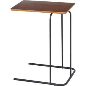 北欧風 突板サイドテーブル/ローテーブル 【幅35cm ブラウン×ブラック】 木製 〔リビング〕