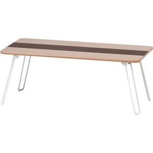 北欧風 突板ローテーブル/コーヒーテーブル 【幅80cm ナチュラル×ブラウン】 長方形 折りたたみ 木製 『ライン』