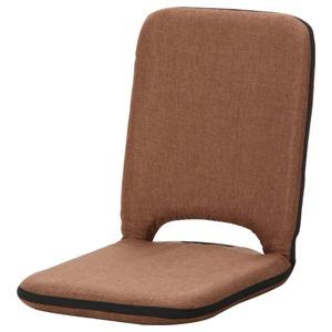 座椅子/パーソナルチェア 【ブラウン】 幅40cm リクライニング 『2 PACK シオン』