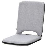 座椅子/パーソナルチェア 【グレイ】 幅40cm リクライニング 『2 PACK シオン』 【4個セット】
