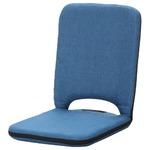 座椅子/パーソナルチェア 【インディゴ】 幅40cm リクライニング 『2 PACK シオン』 【4個セット】