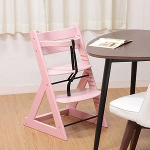 北欧調 グローアップチェア/ベビーチェア 【ピンク】 幅45cm 股ベルト付き 〔ベビー用品 子供用家具〕 - 拡大画像