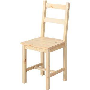 【椅子のみ】 パイン材チェア/ダイニングチェア 【2脚セット】 幅38cm ナチュラル 木製 テーブル無し 『ディアス』 - 拡大画像