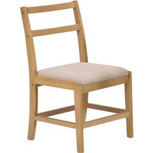 北欧風 ダイニングチェア/食卓椅子 【ナチュラル】 幅41cm 木製フレーム 『モルト』