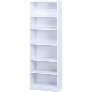 多目的 収納棚/本棚 6段 【ホワイト】 幅60cm 〔オフィス 書斎 子供部屋〕