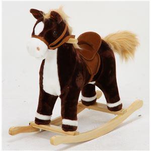 子供用 ロッキングチェア/揺り椅子 【ポニー型 チョコレート】 幅64cm 木製素材使用 〔おもちゃ 子ども部屋〕 - 拡大画像