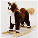 子供用 ロッキングチェア/揺り椅子 【ポニー型 チョコレート】 幅64cm 木製素材使用 〔おもちゃ 子ども部屋〕