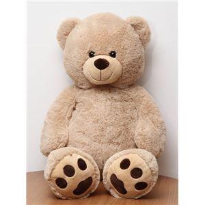 子供用 ぬいぐるみ/人形 【熊型 ベージュ】 幅50cm 〔おもちゃ 子ども部屋〕 - 拡大画像