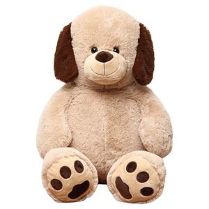 子供用 ぬいぐるみ/人形 【犬型 ベージュ】 幅45cm 〔おもちゃ 子ども部屋〕 - 拡大画像