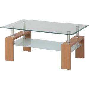 センターテーブル/ローテーブル 【ナチュラル】 幅100cm 強化ガラス製天板 スチールフレーム 収納棚付き 『フォーカス』