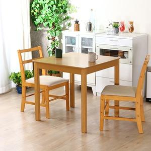 ダイニングテーブル/リビングテーブル 【ナチュラル 幅75cm】 正方形 木製 『モルト』