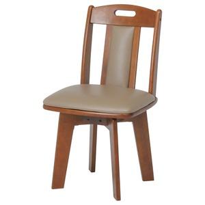 回転式ダイニングチェア/食卓椅子 【ブラウン】 幅44cm 木製フレーム