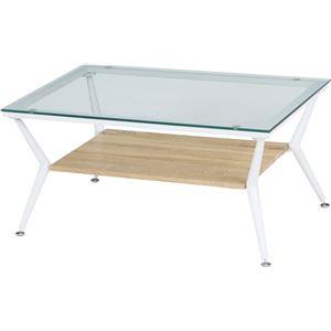ガラス製リビングテーブル/ダイニングテーブル 【ナチュラル 幅80cm】 強化ガラス天板 スチールフレーム 収納棚付き 『クレア』