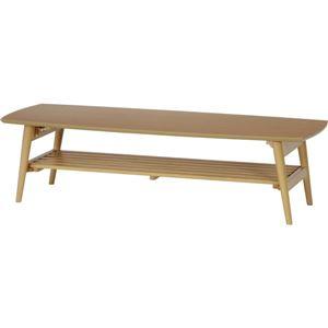 北欧風 リビングテーブル/ダイニングテーブル 【幅120cm 収納棚付き】 ナチュラル 木製脚付き 『ルレーヴェ』 - 拡大画像