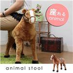ぬいぐるみチェア/人形型椅子 【馬型】 幅23cm 着座可 〔おもちゃ リビング 子供部屋〕