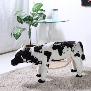 ぬいぐるみチェア/人形型椅子 【牛型 ワールドマップ柄】 幅25cm 着座可 〔おもちゃ リビング 子供部屋〕 - 拡大画像