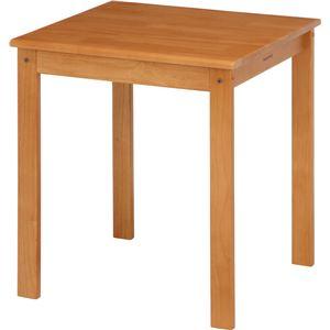 ダイニングテーブル/リビングテーブル 単品 【ナチュラル】 幅60cm 木製