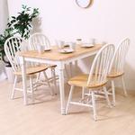 ダイニングテーブル/リビングテーブル 単品 【ホワイト×ナチュラル 幅113.5cm】 木製 『マキアート』