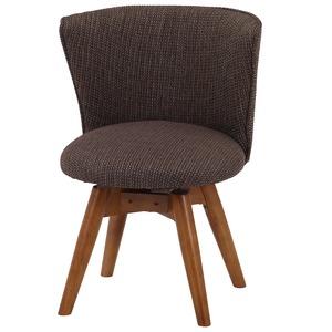 モダン調 ダイニングチェア/食卓椅子 【ブラウン】 幅50cm 木製フレーム 『クラム』 - 拡大画像