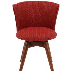 モダン調 ダイニングチェア/食卓椅子 【オレンジ】 幅50cm 木製フレーム 『クラム』 - 拡大画像